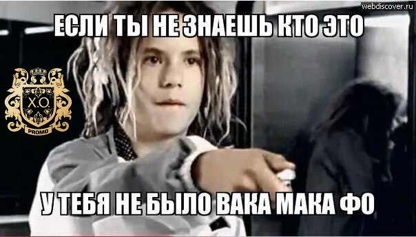 бонфанк мс: