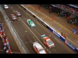 Эффект игрушечных гонок (при помощи сдвигов и низкой частоты кадров)