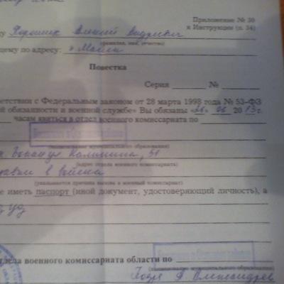 Алексей Хороших, 23 февраля , Иркутск, id159157588