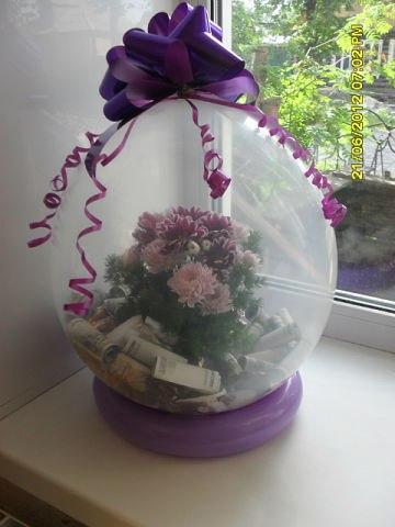 Подарок в шарике спб 176