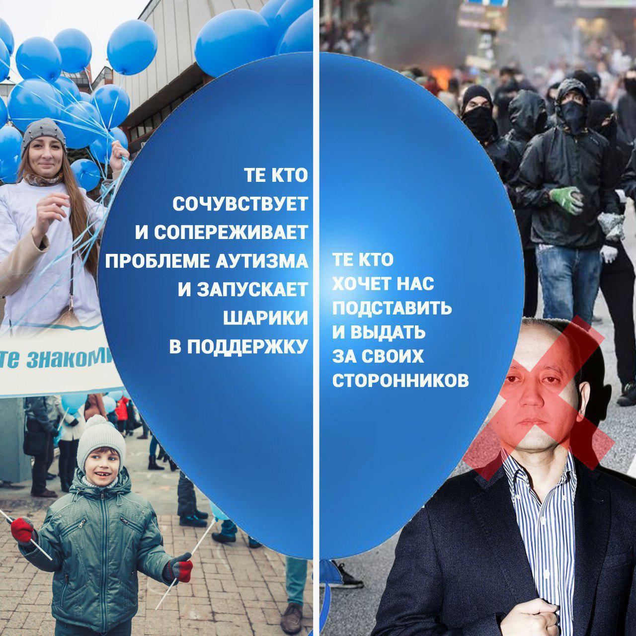 Мамы особых детей ПРОТИВ акции ДВК.