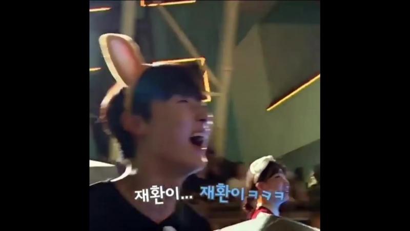 Jaehwanie laughter
