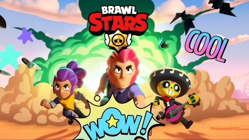 Brawl Stars | New Game from SuperCell