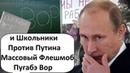 ВСЁ КОНЕЦ ЧАСТНОЙ СОБСТВЕННОСТИ В РОССИИ!! БЫЛО ВАШЕ - СТАЛО НАШЕ!