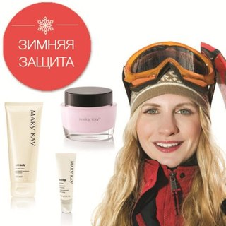 Модели на макияж мери кей в калуге фото 475-372