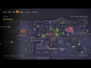 Tom Clancy's The Division 2 2019.05.12 - 07.41.06.01.mp4