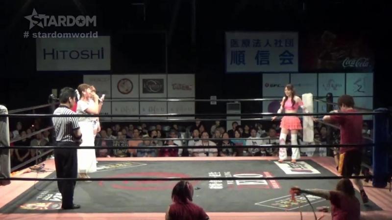01 Leo Onozaki vs. Shiki Shibusawa vs. Tam Nakano