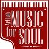 "Музыкальная школа и лаборатория ""Music for Soul"""