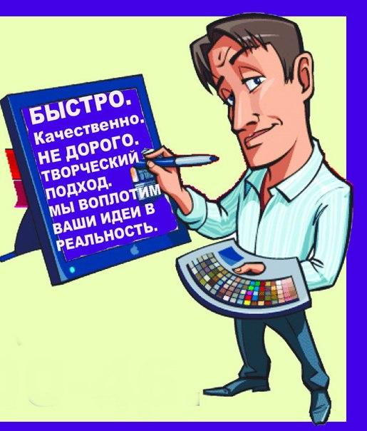 СКОЛЬКО СТОИТ ПЕЧАТЬ НА ФУТБОЛКУ г. ПЕНЗА