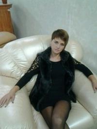 Наталья Валовая, 12 сентября 1983, Кривой Рог, id196751499