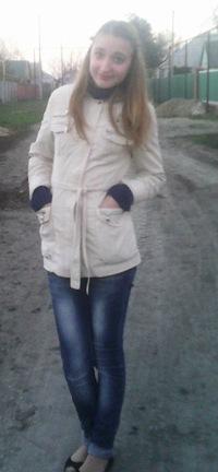 Карина Есипенко, 20 мая 1998, Львов, id195125704