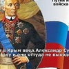 Alexander Yurin