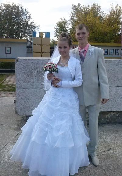 Елизавета Белянчикова, 25 февраля , Луганск, id95136778