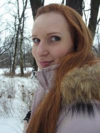 Светлана Евстигнеева, 8 сентября , Санкт-Петербург, id7864771