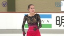 Алина Загитова Nebelhorn Trophy 2018 ПП