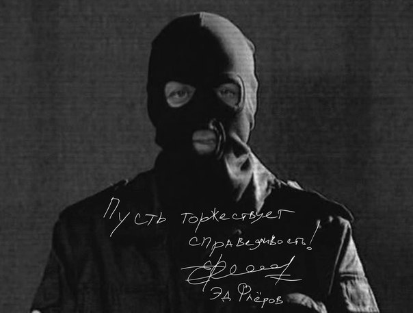 Адиль Ильясович, Москва - фото №1