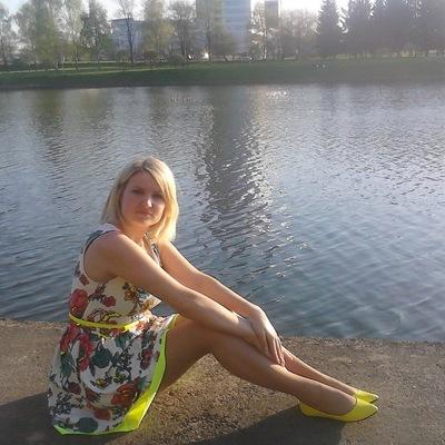 Женечка Савостина, 5 октября 1993, Одесса, id148149137