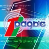 Первый национальный канал Белорусского радио