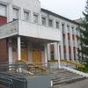 Администрация Исакогорского и Цигломенского терр