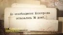 Сводки Победы От Советского информбюро 13 декабря 1943 года