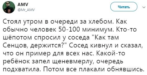 https://pp.userapi.com/c830508/v830508770/165768/LD_EkriyMSw.jpg