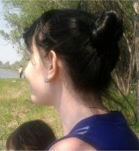 Юлия Тарасова, 20 ноября 1986, Астрахань, id181071465