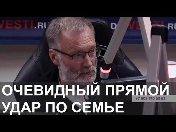 Бездушное цифробесие молодых либералов технократов, оптимизирующих бизнес-проект «Россия»