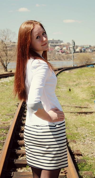 Елена Горюнова, 23 июня 1996, Иркутск, id212188030