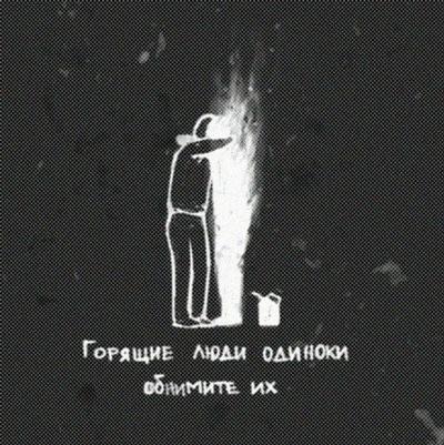 Теодор Корнэйл