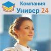 Veronika Tatushkina