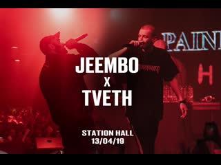 JEEMBO & TVETH @STATION HALL — 13.04