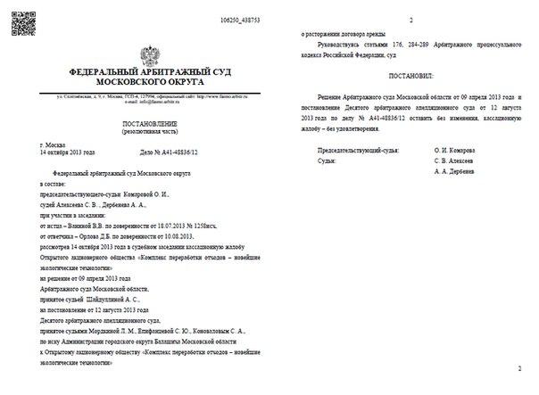 домляма рецепт по узбекски