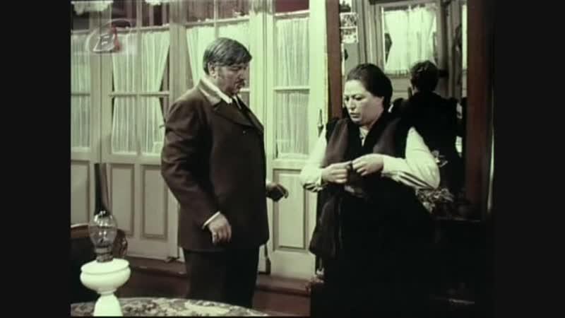 Patima - partea I (1975)
