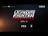 The Ultimate Fighter 27 Undefeated Promo