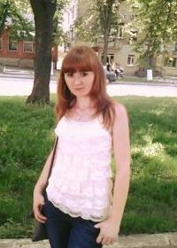 Юлия Хорошавина, 18 августа 1992, Ромны, id198962517