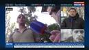 Новости на Россия 24 • Смерть Гиви комбата взорвали в собственном кабинете