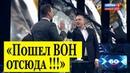 СКАНДАЛ! Ведущий 60 минут ВЫГНАЛ украинского гостя из прямого эфира!