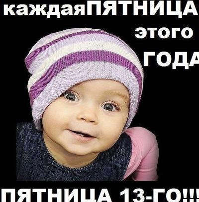 Катя Котова, 23 ноября , Киев, id198681701