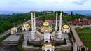 Мечети мира HD Мечеть с Беной Чеченская Рес автор 2 место по в съемкам