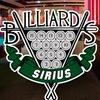 SIRIUS billiards club - СИРИУС бильярдный клуб