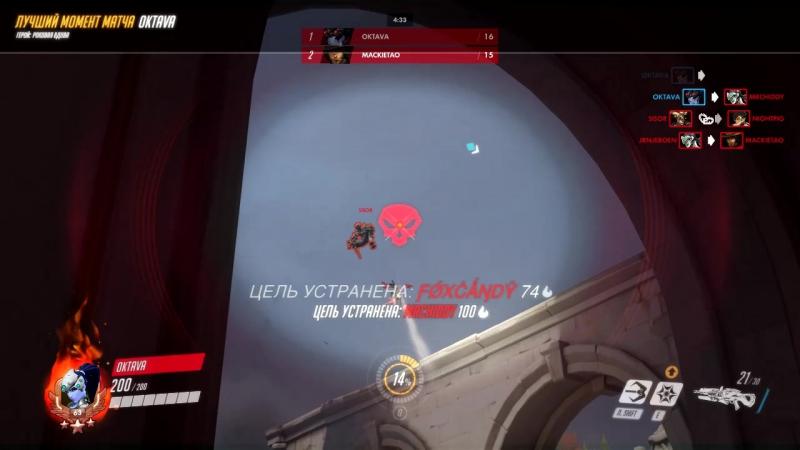 Момент игрока oktava_17-11-12_21-24-35