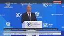 Новости на Россия 24 Диалог без политической подоплеки Путин рассказал как достичь прогресса в энергетике