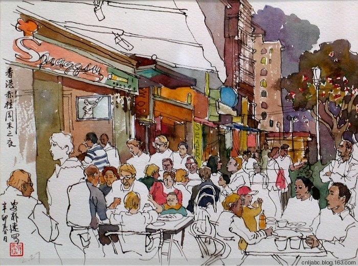 Акварельные иллюстрации китайского художника Chang Park.