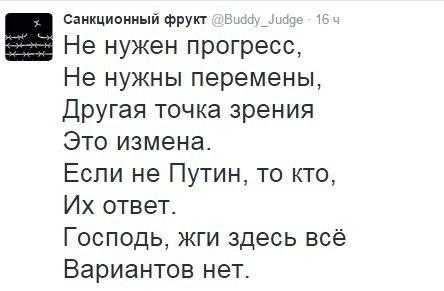 РФ развернула на оккупированном Донбассе вербовочные пункты для участия в боях в Сирии, - разведка - Цензор.НЕТ 8896