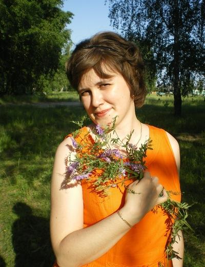 Анастасия Новикова, 7 февраля 1987, Тавда, id71870917