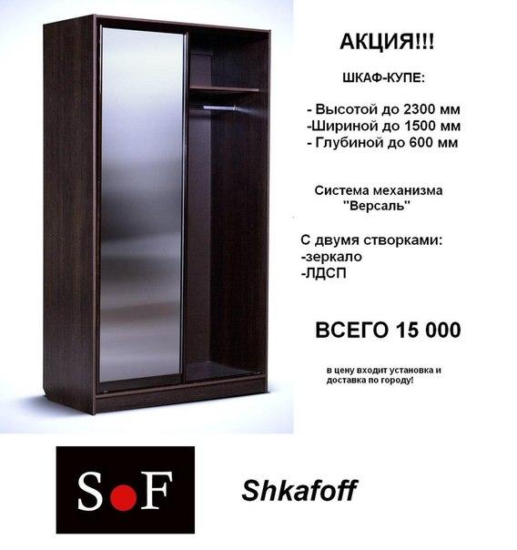 Шкафы купе в ульяновске фото