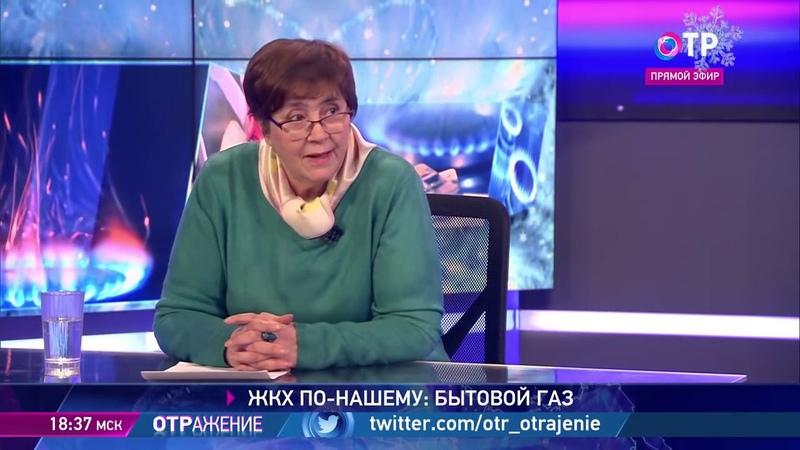 OTVrussia Татьяна Овчаренко: Специалисты называют ситуацию в газовом хозяйстве катастрофической