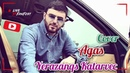 Agas Yerazanqs Katarvec Cover Audio New 2018