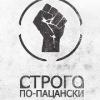 Михаил Петров, 28 мая 1999, Москва, id152879524
