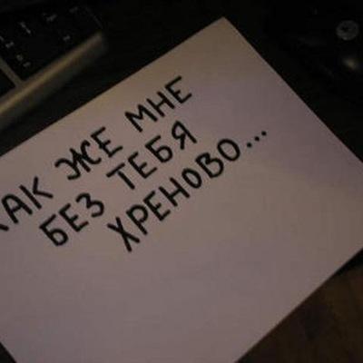 Олеся Дімина, 29 марта 1997, Жуковский, id198907861